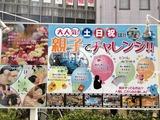 アクア・ユーカリ(千葉県佐倉市ユーカリが丘)