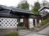 三春町文化伝承館