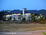峠山パークランドオアシス館(岩手県西和賀町)