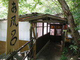 松川渓谷温泉滝の湯浴室入口