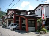 遊泉ハウス児湯(長野県下諏訪町)