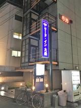 カプセルホテル リード・イン大森(東京都大田区大森北)