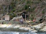 岩の湯(栃木県那須塩原市塩原)