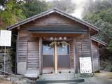 栗野岳温泉南洲館-蒸し風呂