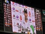 ロッテ×横浜(千葉マリン)
