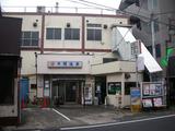 平間温泉(川崎市幸区鹿島田)