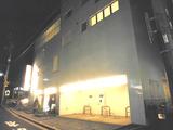 戸越銀座温泉(東京都品川区戸越)