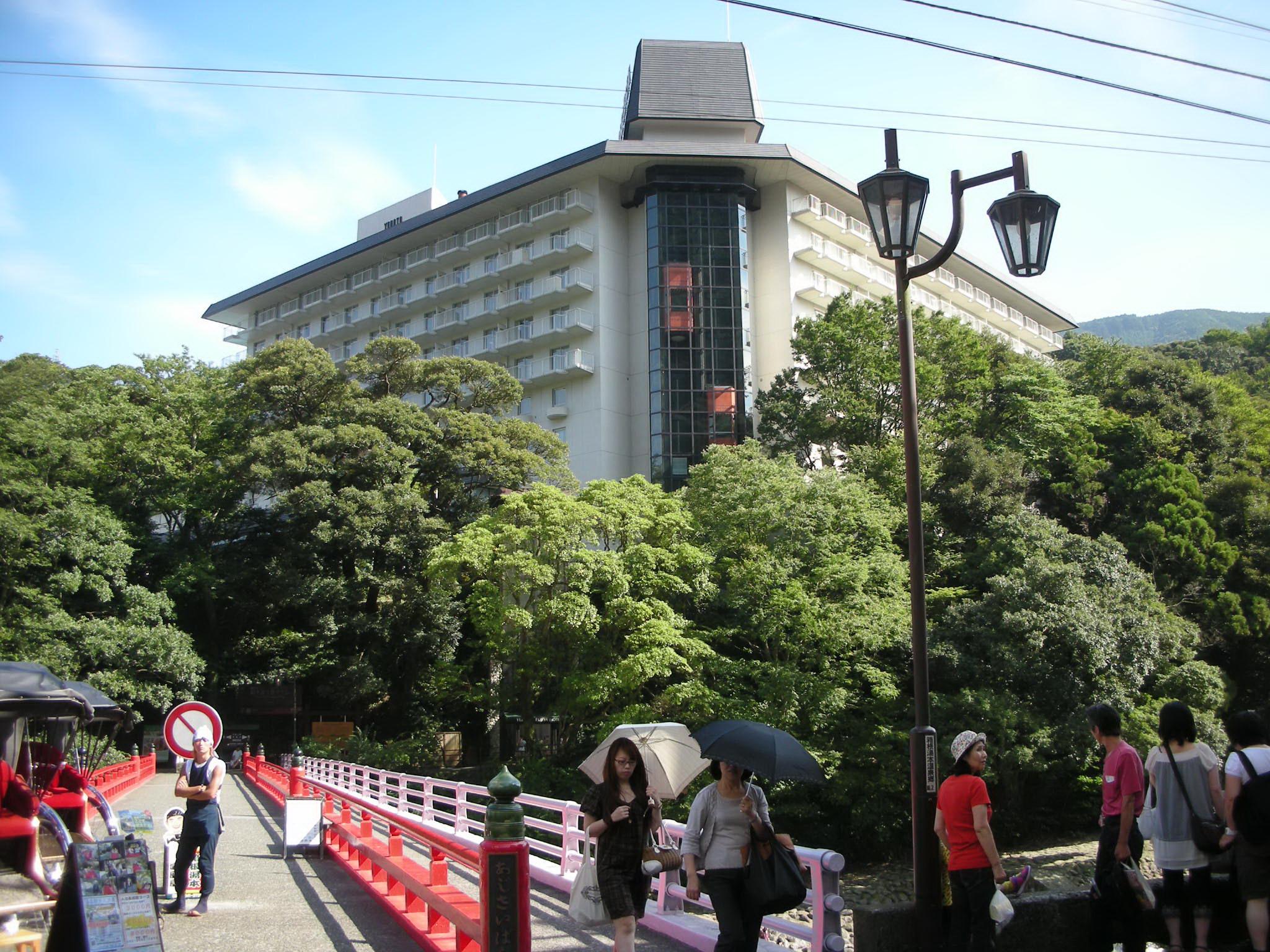 富士屋 ホテル 湯本 箱根
