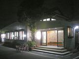平安湯(横浜市鶴見区平安町)