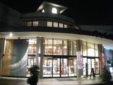 サイボクまきばの湯(埼玉県日高市下大谷沢)