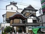 さはこの湯温泉保養所(福島県いわき市常磐湯本町)
