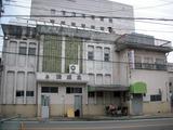 鏡温泉(山梨県甲府市相生)