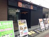 カプセルネットおもてなしのお宿(東京都台東区上野)