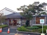 高齢者温泉交流館(静岡県伊豆の国市寺家)