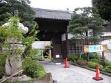 のぼり雲-長屋門