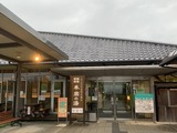 本宮の湯(愛知県豊川市上長山町)