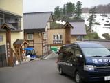 後生掛温泉(秋田県鹿角市)