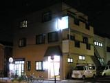 菊の湯(大和市西鶴間)