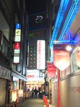 SPA&HOTEL 和(東京都大田区西蒲田)