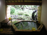 旅館福松(厚木市七沢)