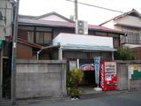 萬歳湯(横浜市西区中央)