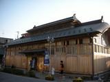 鯖湖湯(福島市飯坂町湯沢)