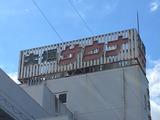 大垣サウナ(岐阜県大垣市三塚町)