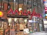 サウナ&カプセル AMZA(大阪市中央区千日前)