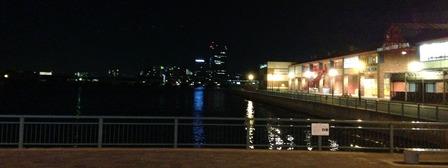 湯の郷ほのか蘇我店(千葉市中央区川崎町)
