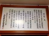 塩山温泉宏池荘 (2)