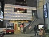 グランカスタマ 伊勢佐木町店(横浜市中区長者町)