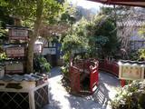 広沢寺温泉玉翠楼の中庭