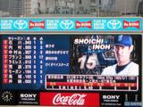 横浜×広島(横浜スタジアム)