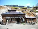 万座温泉ホテル(鉄湯・ラジウム湯)