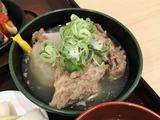 ひだまりの泉 萩の湯(東京都台東区根岸)