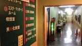 弘法の湯 長岡店(静岡県伊豆の国市長岡)