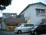 鎌田湯(静岡県伊東市宮川町)
