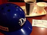 横浜×<br> ヤクルト(横浜スタジアム)