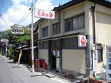 旦過の湯(長野県諏訪市)