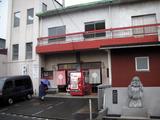 岡湯<岡布袋の湯>(静岡県伊東市桜木町)