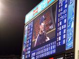 横浜×東京ヤクルト(横浜スタジアム)