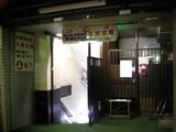 湯川第一浴場(静岡県伊東市)