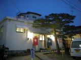 八幡の湯(福島市飯坂町)