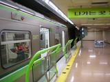 釜山の地下鉄