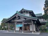 絶景日帰り温泉 龍宮殿本館(箱根町元箱根)