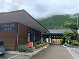 大滝温泉遊湯館(埼玉県秩父市大滝)