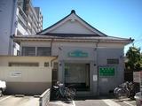 バーデンハウス(川崎市川崎区大島上町)