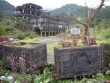 台湾煤礦博物館の入口