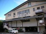 勘太郎の湯(箱根町宮城野)