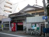 朝日湯(横浜市西区中央)